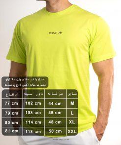 سایز بندی تیشرت ورزشی